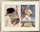 Japanese Beer Framed Giclee Print