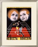 Boxers Bride Vintage Framed Giclee Print by  Stenberg Brothers