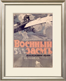Russian War Bonds Framed Giclee Print