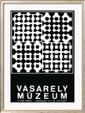 Expo Vasarely Muzeum Limited Edition Framed Print by Victor Vasarely