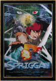 Spriggan Posters