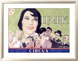 Circus Framed Giclee Print by Zelensky Boris Alexandrovich