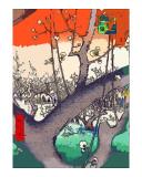 Plum Garden at Kameido Giclee Print by  Hiroshige II