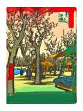 Plum Garden at Kamata Giclee Print by  Hiroshige II