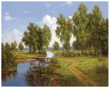 Bridge Over Brook Prints by  Slava