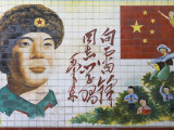 China, Communist Propaganda, Poster of Lei Feng Photographic Print by Keren Su