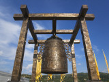 China, Shaanxi Province, Huangling County, Bronze Bell in Mausoleum of Emperor Huangdi Photographic Print by Keren Su