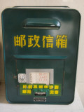 China, Shanghai, Postal Box Photographic Print by Keren Su