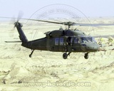 UH-60 Black Hawk United States Army Photo