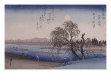 Lune d&#39;automne sur la rivi&#232;re Tamagawa Reproduction proc&#233;d&#233; gicl&#233;e par Ando Hiroshige