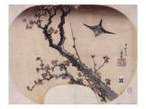 Cerisier en fleurs et fauvette Reproduction procédé giclée par Katsushika Hokusai