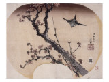 Cerisier en fleurs et fauvette Giclée-Druck von Katsushika Hokusai