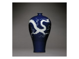Meiping Vase Decorated with a Dragon with Three Claws Giclee Print