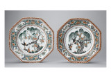 Octagon Tray, Decoration of Bloom and Four Medallions Giclee Print