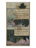 Page from a Dispersed Manuscript of the Babur-Ndme Giclee Print