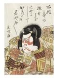 Miroirs des acteurs de kabuki (yakusha awase kagami) Giclee Print by Utagawa Toyokuni