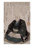 Portrait d'Hiroshige Giclee Print by Utagawa Kunisada