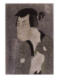 Portrait d'acteur de kabuki (okubi-e) ; l'acteur Sakata Hangorô III Giclee Print by Tôshûsai Sharaku