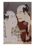 Portrait d'acteur de kabuki (okubi-e) : l'acteur Nakajima Wadaemon, l'acteur Nakamura Konozô Giclee Print by Tôshûsai Sharaku