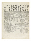 Recueil du Yuzhi gengzhitu &quot;tableau du labourage et du tissage&quot; Giclee Print