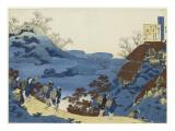 Surumaru daiyû Giclee Print by Katsushika Hokusai