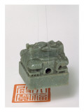"Seal the Palace of Heavenly Bliss, (""Tianfu Dianbao) Giclee Print"
