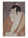 L'acteur Ichikawa Ebizo Giclee Print by Tôshûsai Sharaku