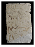 Stèle funéraire de Hagi Reproduction procédé giclée