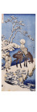Le poète chinois Su Dongpo Giclee Print by Katsushika Hokusai