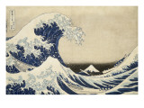 Sous la grande vague au large de la c&#244;te &#224; Kanagawa Reproduction proc&#233;d&#233; gicl&#233;e par Katsushika Hokusai