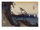 Yui, le col de Satta Giclee Print by Ando Hiroshige