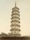 Flower Pagoda in Canton (China) Photographic Print