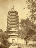 Pagoda in China Photographic Print by John Thomson