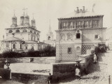 Russia, House of the Romanov, in Moscow Photographic Print