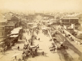Entrance of the Chinese City of Peking (China) Photographic Print by S. Yamamoto