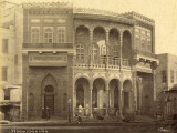 Valide Fountain and School in Cairo (Egypt) Photographic Print by Jean-Pascal Sebah