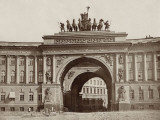 Russia, Triumph Arch of the General Staff Headquarters in St. Petersburg Photographic Print