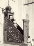 Cairo Mosque (Egypt): Minbar Photographic Print