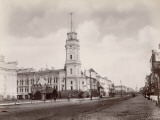 Russia, Town Hall and Nevsky Prospect in St. Petersburg Photographic Print