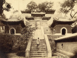 Black Dragon Temple, Hai Cung Tan (China) Photographic Print by John Thomson