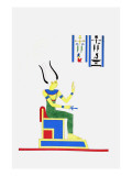 Satay or Sati Giclee Print by Jean-Fran?s Champollion