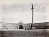 Russia, General Staff Headquarters and Alexander Column in St. Petersburg Lámina fotográfica
