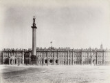 Russia, Façade of the Winter Palace in St. Petersburg Photographic Print