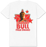 Rocky - Siberian Bull T-shirts