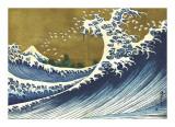 Great Wave (from 100 views of Mt. Fuji) Giclée-tryk af Katsushika Hokusai