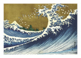 Great Wave (from 100 views of Mt. Fuji) Wydruk giclee autor Katsushika Hokusai