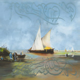 Bateaux du Nil Print by Sophie Le Dain
