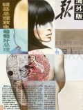 Li Chi Wa I Posters av Shirin Donia