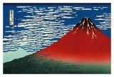 Red Fuji Art by Katsushika Hokusai