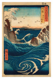 Rough Sea at Naruto in Awa Province Print by Ando Hiroshige